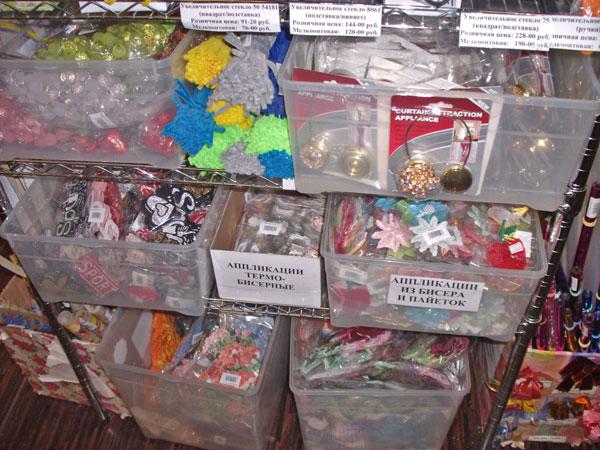 Салфетки крючком. Бесплатные схемы вязания. 70 моделей салфеток